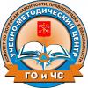 "СДО ""УМЦ ГО и ЧС"""